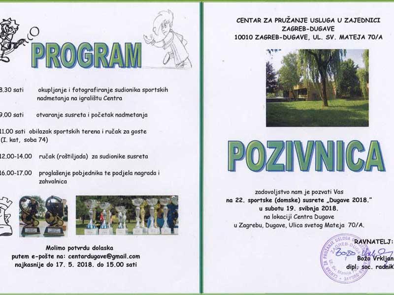 """22. sportski (domski) susreti """"Dugave 2018″"""
