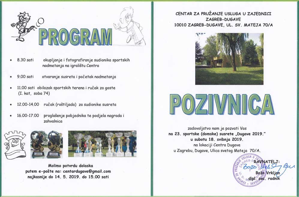 """23. sportski (domski) susreti """"Dugave 2019."""""""